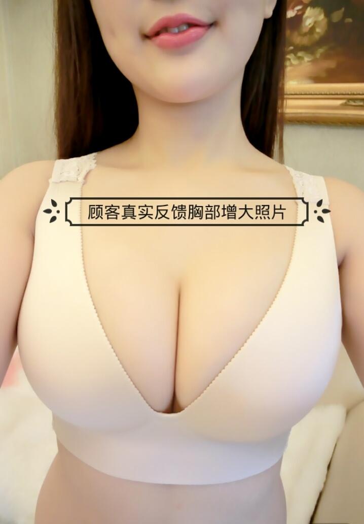 艺术美胸丰胸展板cdr素材下载_医疗|美容|保健展板设计图片 多看美女