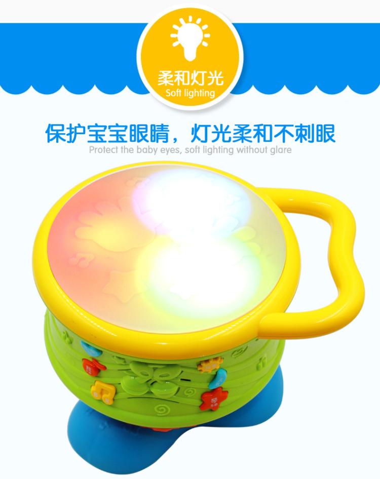 儿童益智玩具早教音乐发光拍拍鼓
