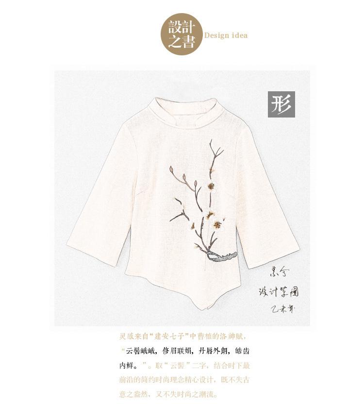 原创手绘中国风棉麻汉服上衣