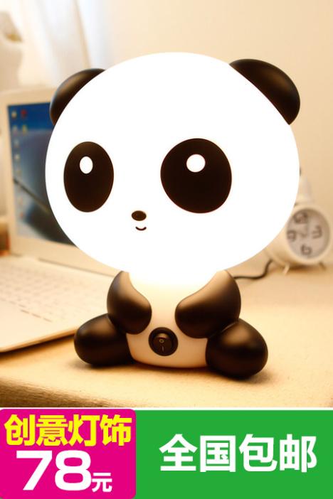 可爱熊猫报时温馨夜灯台灯,非常可爱的一款台灯,还有语言报时的功能