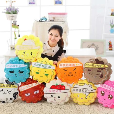 卡通可爱表情中秋节送礼月饼公仔毛绒玩具抱枕 儿童娃娃家居靠垫