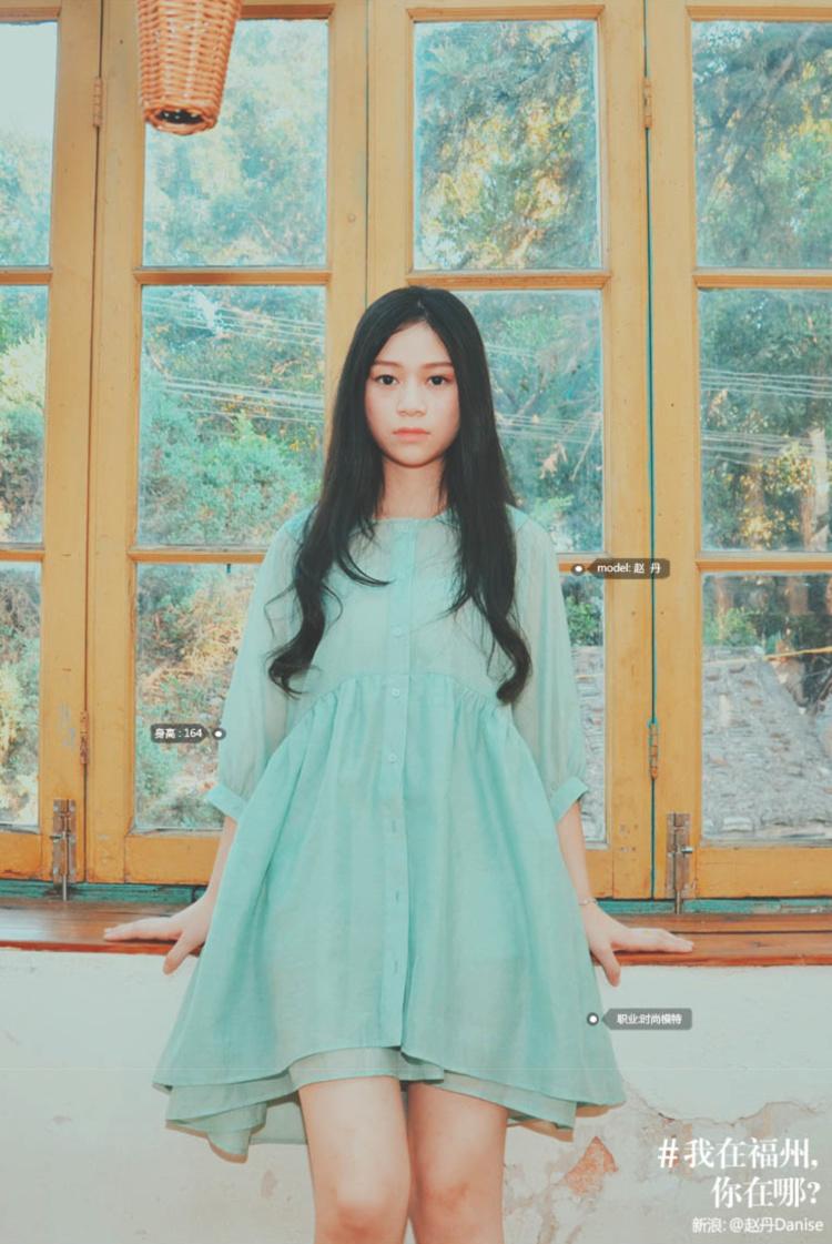 【米雨体】甜美洛丽塔 娃娃领灯笼袖双层裙摆 衬衫连衣裙