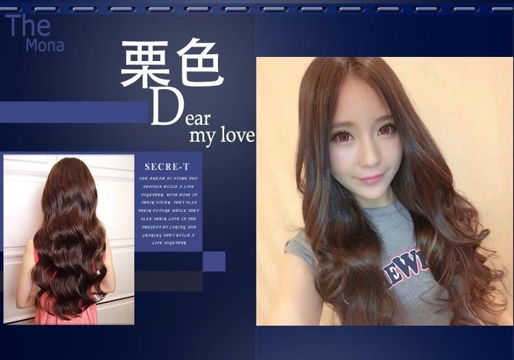 韩国头发打蜡染膏染发剂紫色酒红渐变色染发膏蓝黑色闷青亚麻灰色