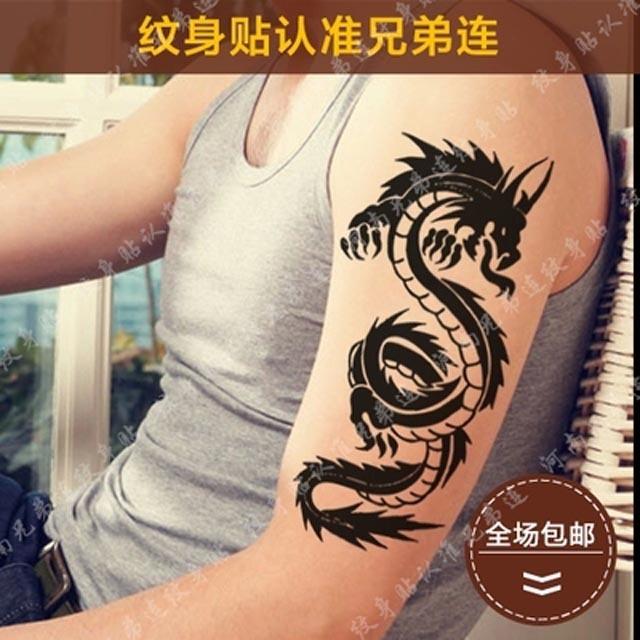 纹身贴 男 防水图腾龙纹身贴纸手臂持久刺青图腾纹身贴纸192图片