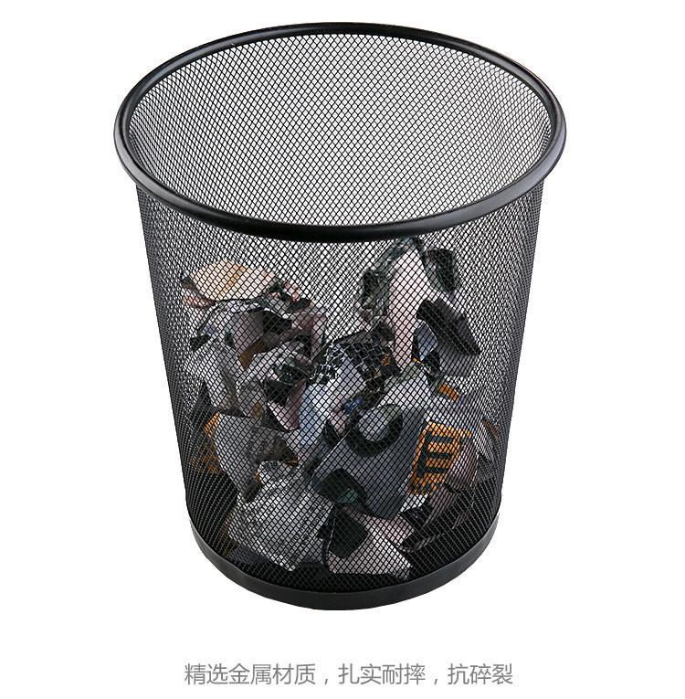 【蛋壳●金属网状办公室垃圾桶】-null-百货