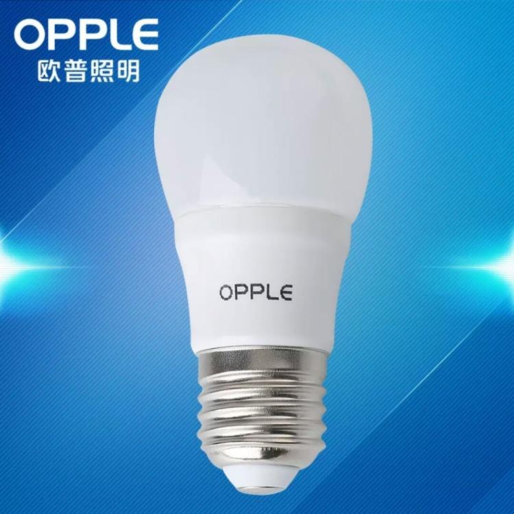 欧普led 灯泡 节能灯泡球泡
