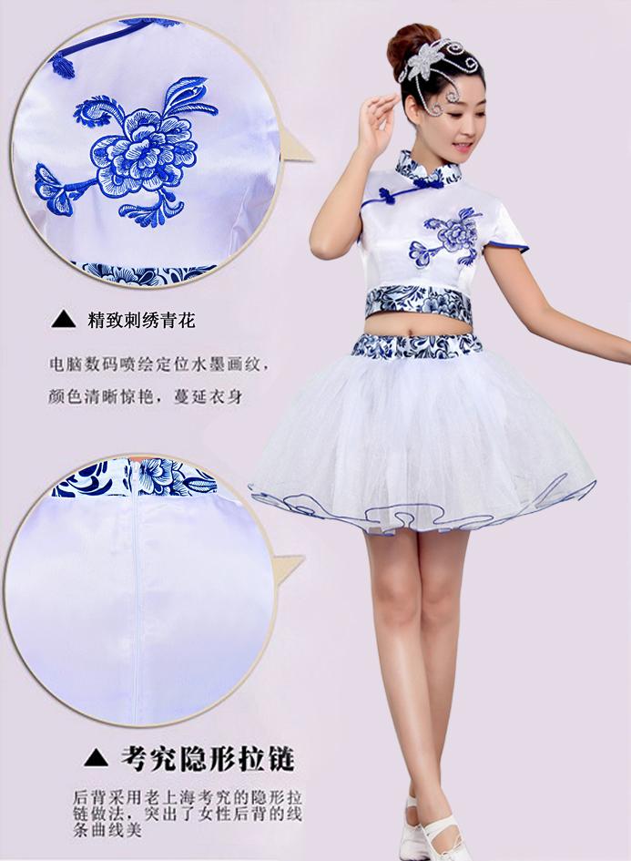 新款裙子旗袍青花瓷演出服中国风民族服装古筝古典舞蹈表演服女装