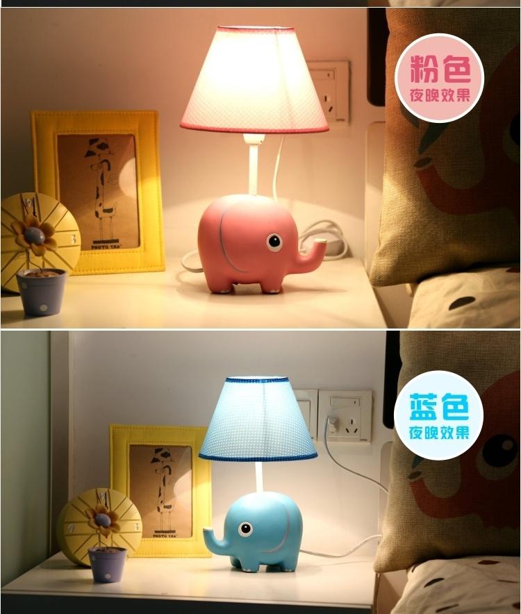 解忧大象创意台灯卧室床头灯装饰可调光儿童时尚温馨可爱