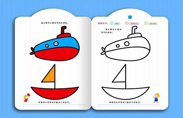 袋鼠妈妈6册贴纸书3-4岁 8册简笔画涂色本赠12支油画棒