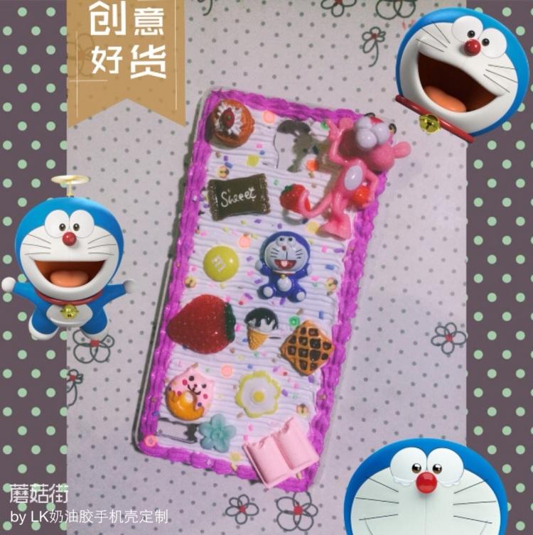diy奶油胶手机壳,白底色加紫色边框
