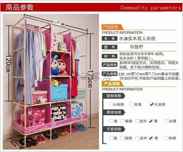 【大号简易实木布衣柜双人木架组装加固布柜子宿舍布