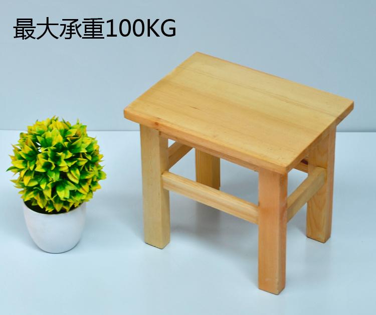 【简易儿童凳便携凳实木质幼儿园小凳子板凳木头凳子