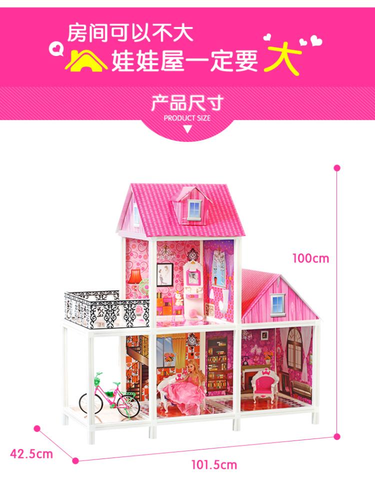 【貝婷娜豪華別墅芭比娃娃套裝公主玩具屋女孩過家家