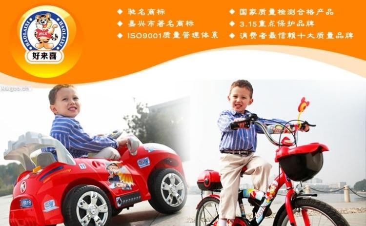 【好来喜路虎sx118儿童电动车双驱遥控童车玩具车