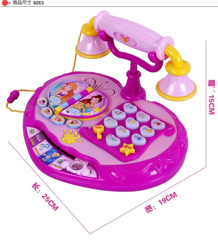 宝丽玩具 宝宝公主电话机