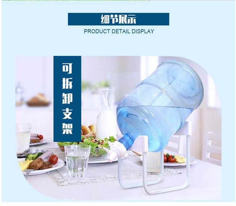 【矿泉水桶大桶水饮水机水龙头抽水器纯净水桶装水
