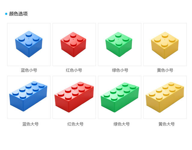 【积木造型可叠加桌面收纳盒】-null-百货