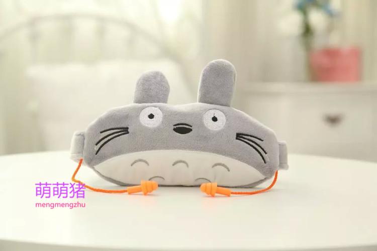 【萌萌猪出品~可爱龙猫卡通遮光眼罩