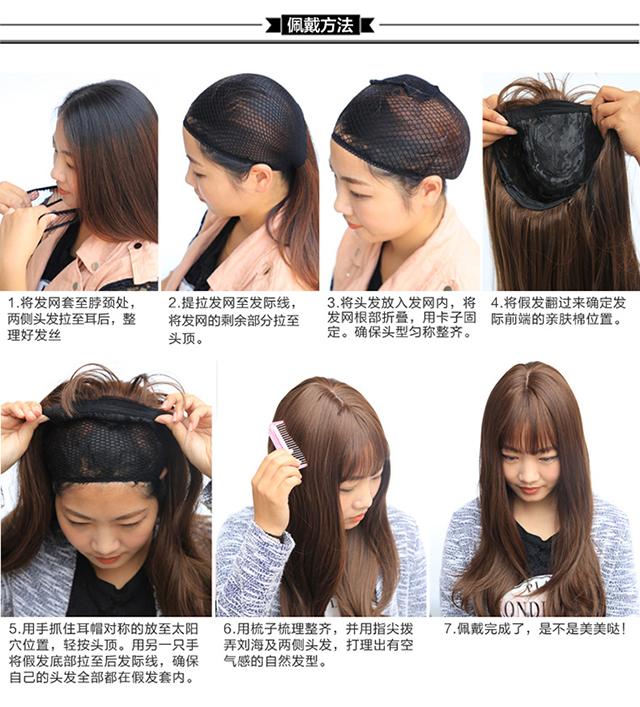 空气感微卷 大头皮设计 产品参数 长度:中长发 材质:高温丝 刘海类型