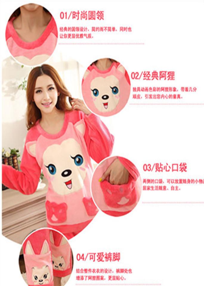 商品描述 超萌的几款加厚加绒睡衣套装,可爱活泼,保暖性强,面料柔软