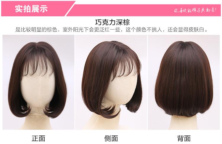 产品参数 长度:短发 刘海类型:齐刘海 材质:高温丝 形状:直发 尺码
