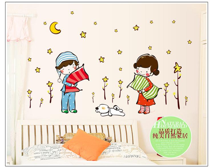 【卡通情侣墙贴画 卧室床头背景壁纸
