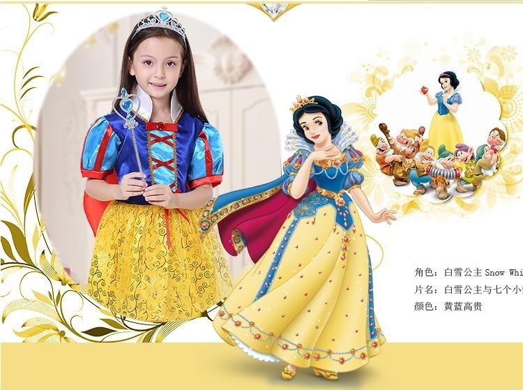 【白雪公主儿童礼服】-衣服-儿童演出服_母婴用品_/装