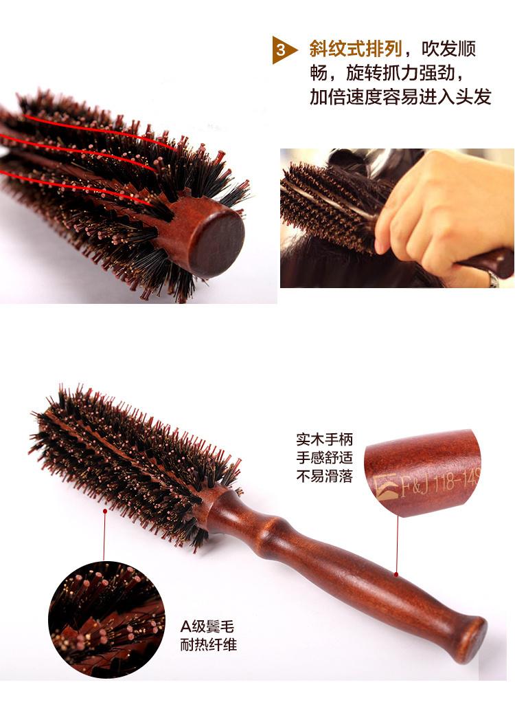 【防静电梨花头造型梳圆筒梳子】-null-百货