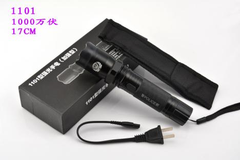 【户外防身强光手电高压型电击1101