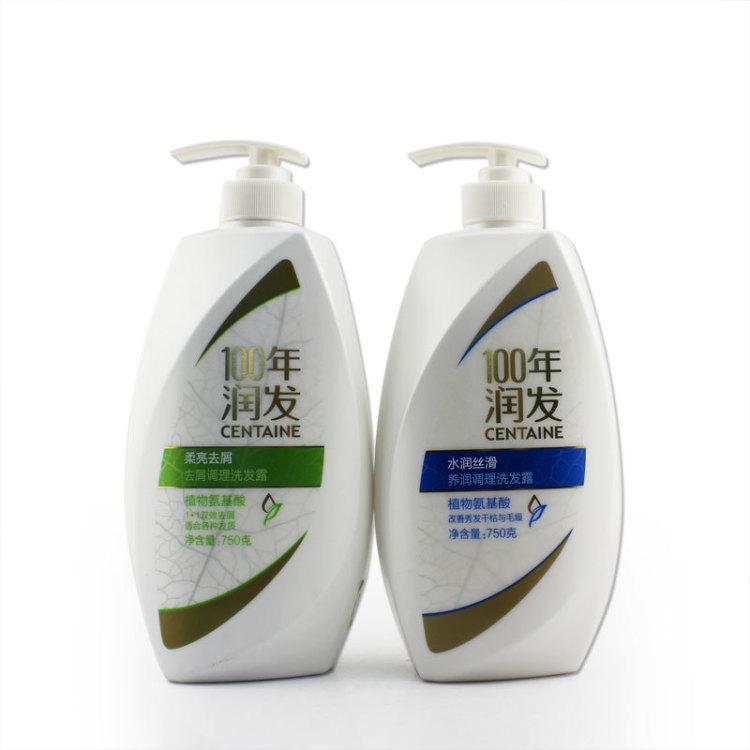 【100年润发百年润发洗发水/露750g水润修复去屑控油