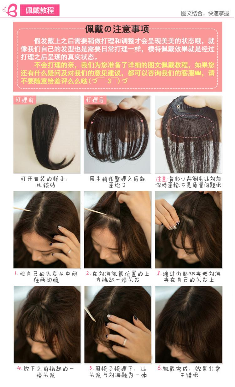 鬓角加长,内扣微卷 产品参数 长度:短发 材质:高温丝 刘海类型:可齐可