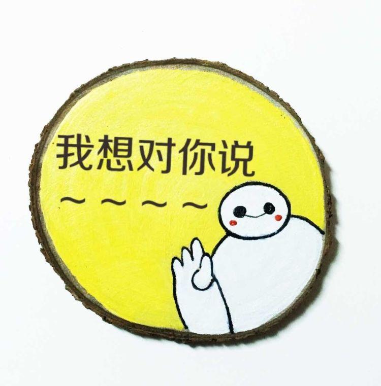 【原创手绘木片】-无类目-配饰