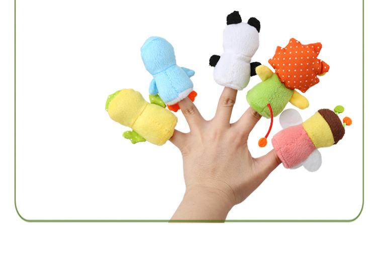 童畅 指偶玩具小动物手指玩偶婴幼儿布偶玩玩手套宝宝安抚玩具