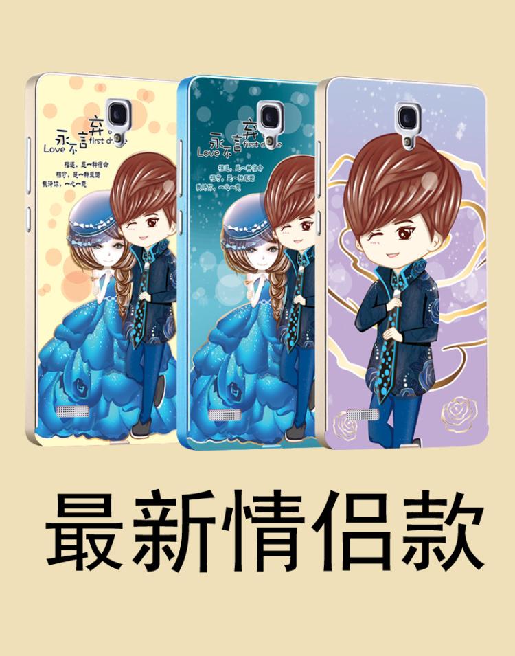 【小米4金属边框卡通彩绘手机保护壳】-鞋子-3c数码