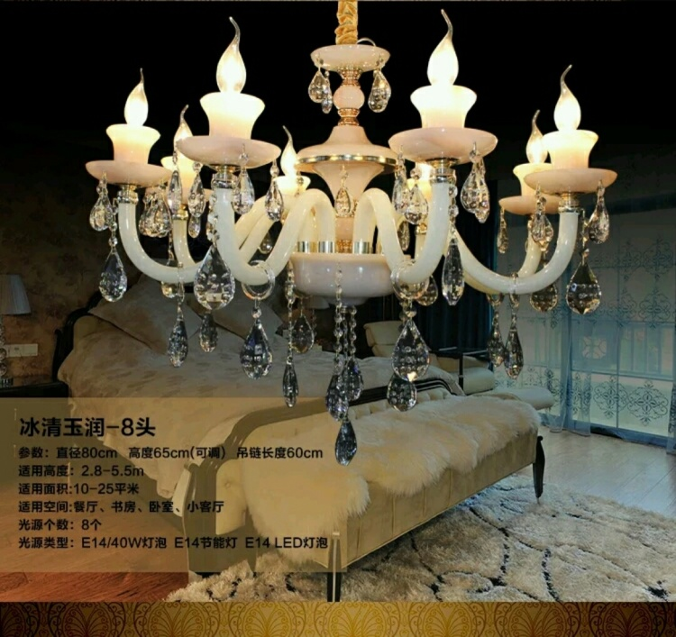 【高端欧式玉石水晶吊灯客厅大气餐厅吊灯卧室锌合金