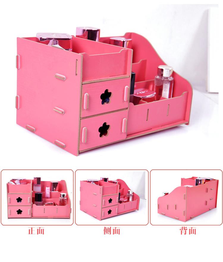 可爱diy创意木质化妆品收纳盒 30小号