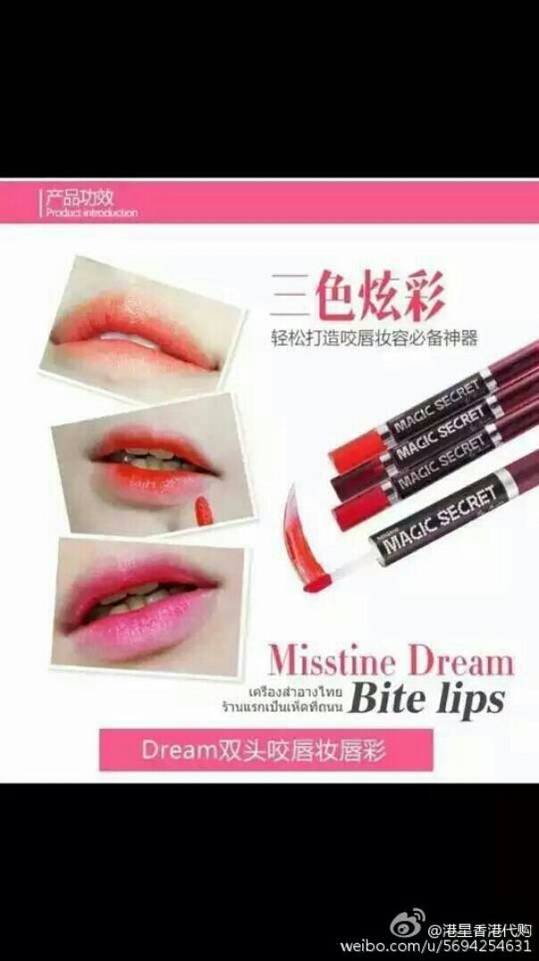 泰国mistine 双头染唇液