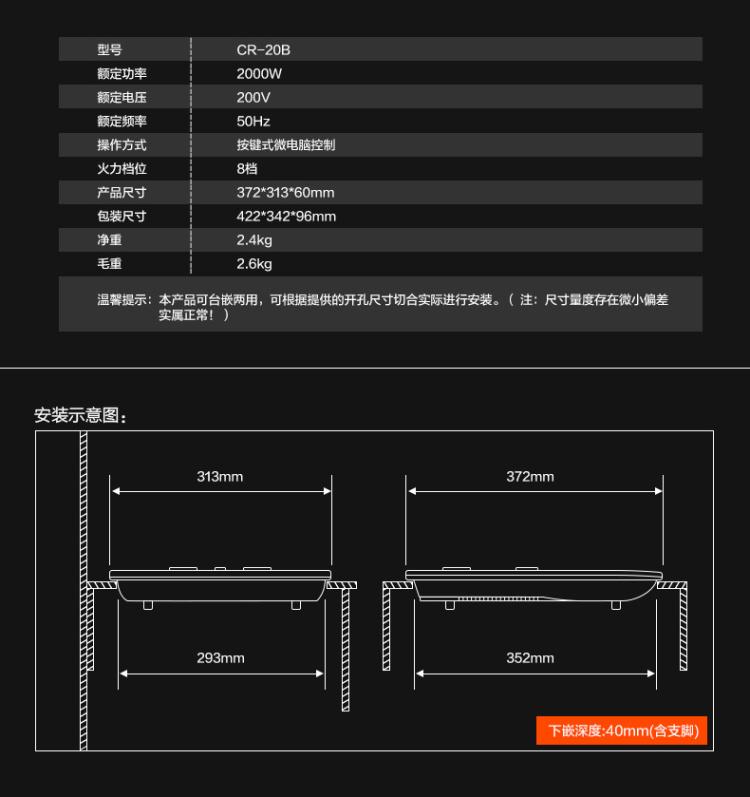 【容声cr-20b高频灶家用超能灶多功能电磁炉爆炒菜送