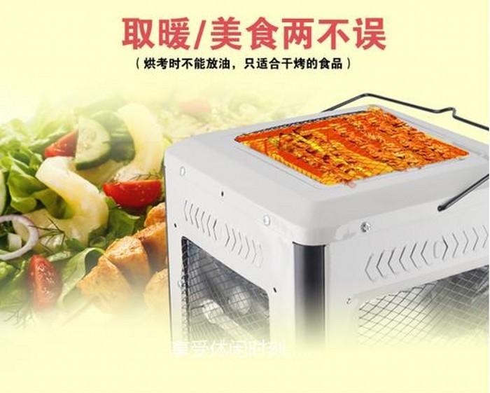 【扬子取暖器麻将电烤火炉家用节能电暖气五面四面全