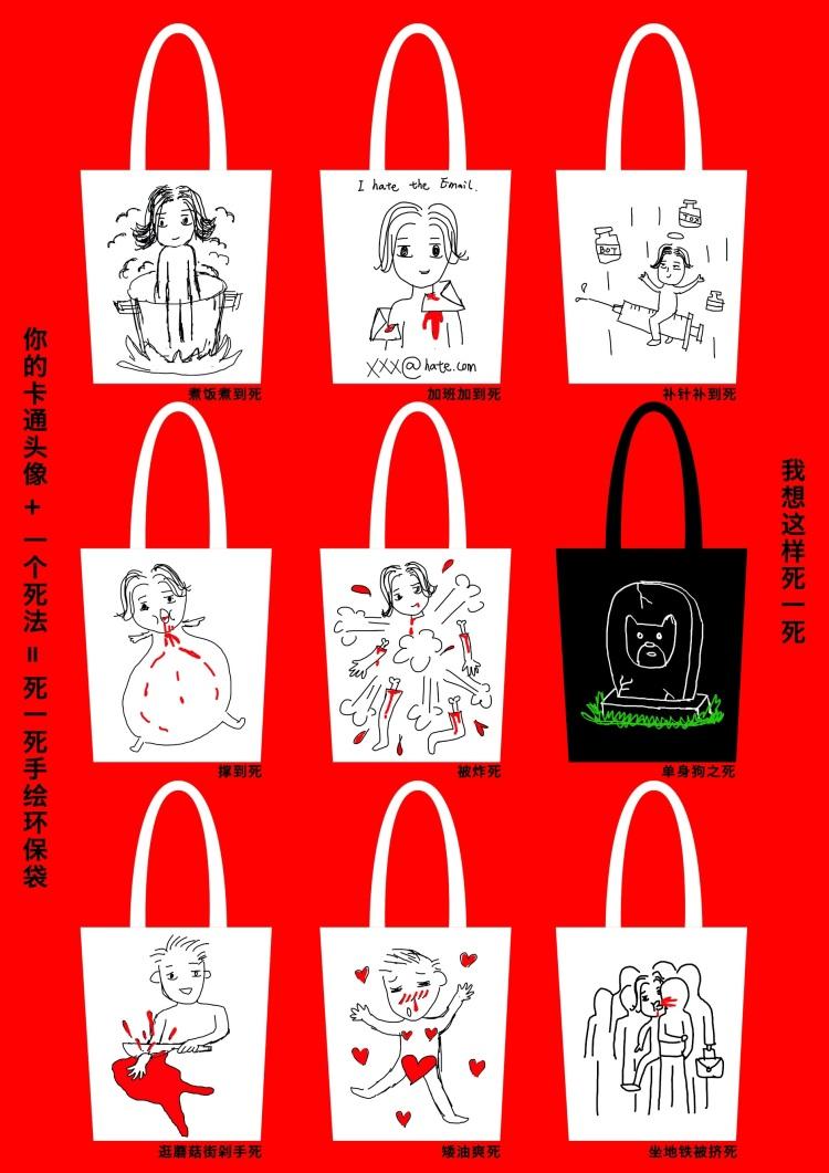 包装 包装设计 购物纸袋 设计 矢量 矢量图 素材 纸袋 750_1061 竖版