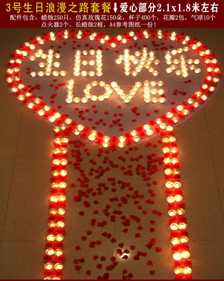 蜡烛玫瑰浪漫套餐生日蜡烛求婚表白创意礼品心形蜡烛爱心派对布置图片
