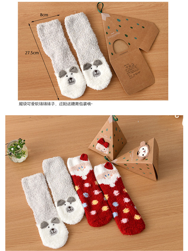 可爱圣诞半边绒卡通袜子