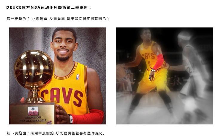 【凯里欧文同款deuce brand篮球运动能量正反黑白
