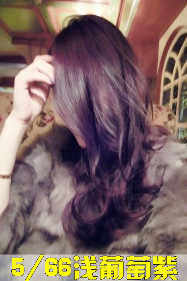 包邮黑紫浅李子红葡萄紫染膏酒红染发膏深紫红色染发剂绚丽紫酸性