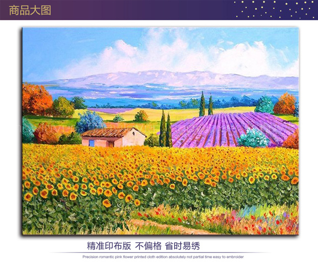 中国乡村风景油画囹�a_中国乡村田园风景油画分享展示