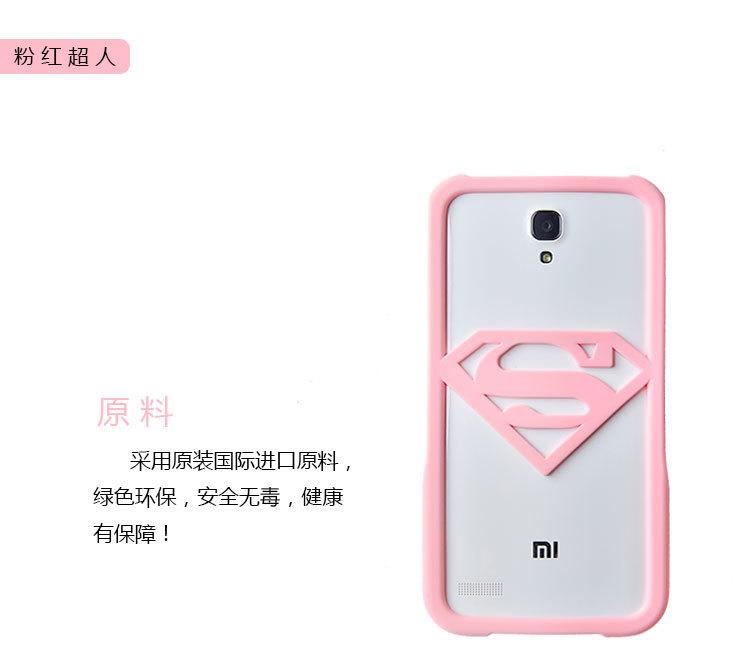 【小米4手机壳 m4超人边框手机套】-无类目-3c数码