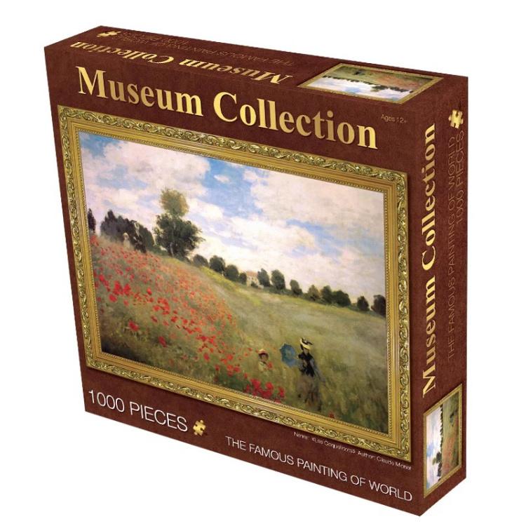成人拼图1000片益智玩具油画世界名画风景纸质平面拼图
