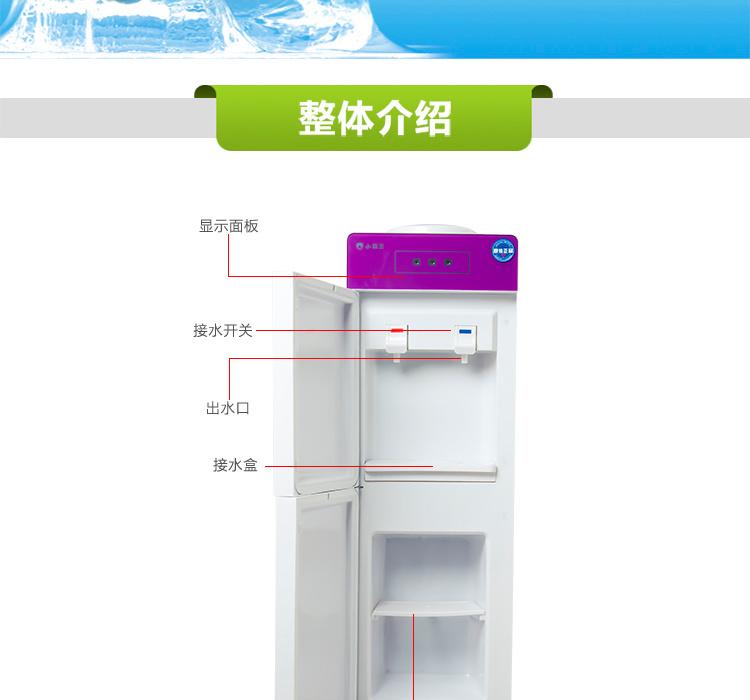 【正品小霸王饮水机 立式冷热饮水机制冷制热饮水机