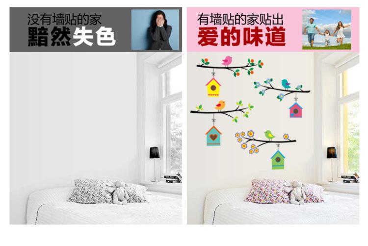 【美室】树枝小鸟窝 客厅卧室背景装饰墙贴画