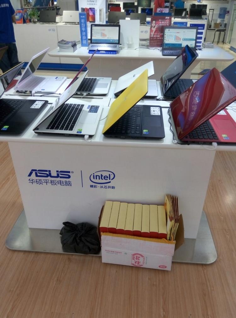【华硕w519】-无类目-笔记本电脑